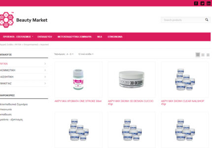 https://dev.access-point.gr/wp-content/uploads/2020/06/beautymarket1-430x300.jpg