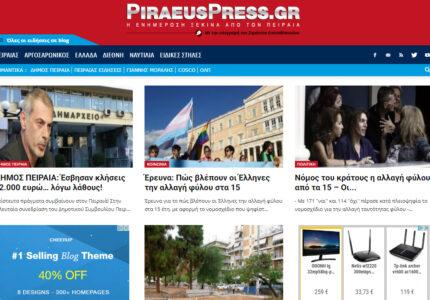 https://dev.access-point.gr/wp-content/uploads/2020/06/piraeuspress-gr-430x300.jpg